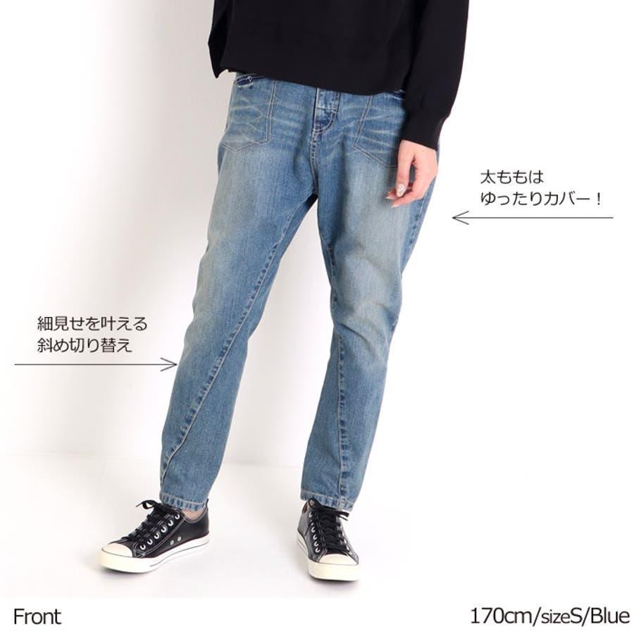 サルエル デニム サルエルパンツ レディース 大きいサイズ ボーイフレンドデニム サルエルデニム デニムパンツ テーパードパンツ ゆったり 体型カバー 大人かわいい きれいめ 韓国ファッション 人気 パンツ ジーンズ インディゴ ホワイトデニム 3