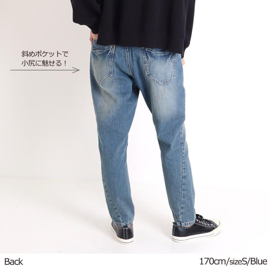 サルエル デニム サルエルパンツ レディース 大きいサイズ ボーイフレンドデニム サルエルデニム デニムパンツ テーパードパンツ ゆったり 体型カバー 大人かわいい きれいめ 韓国ファッション 人気 パンツ ジーンズ インディゴ ホワイトデニム 5