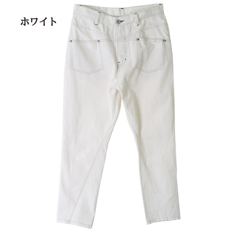 サルエル デニム サルエルパンツ レディース 大きいサイズ ボーイフレンドデニム サルエルデニム デニムパンツ テーパードパンツ ゆったり 体型カバー 大人かわいい きれいめ 韓国ファッション 人気 パンツ ジーンズ インディゴ ホワイトデニム 16