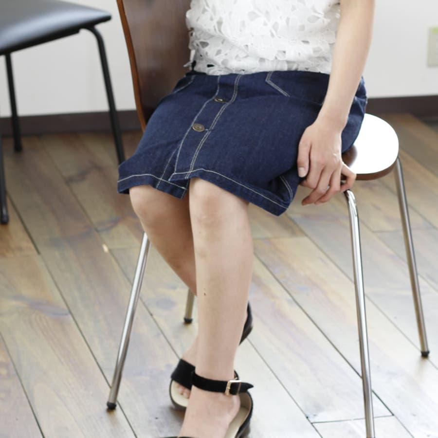 デニムスカート スカート デニム タイトスカート タイト ペンシルスカート フロントボタン 大きいサイズ ジーンズ 前開き 前ボタン 韓国ファッション 韓国 きれいめ シンプル 無地 ユーズド加工 ホワイト 白 台形スカート ボトムス 4