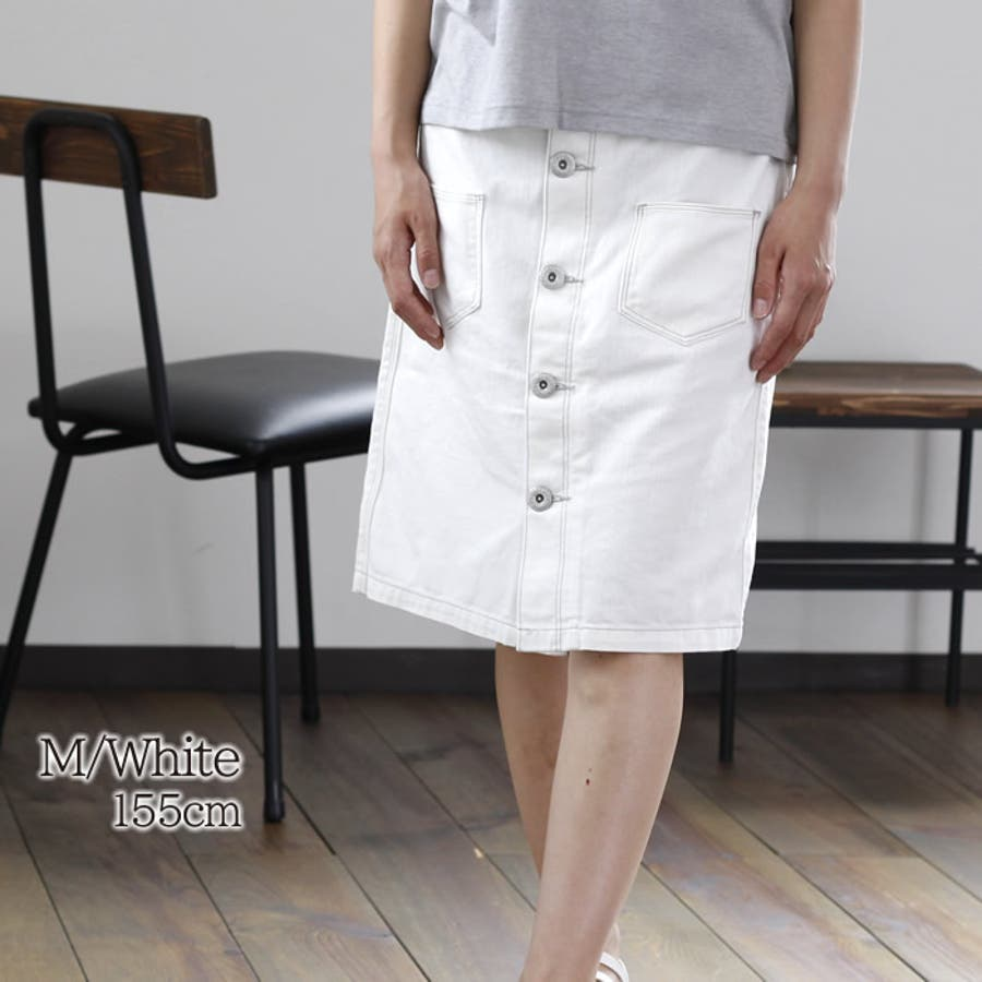 デニムスカート スカート デニム タイトスカート タイト ペンシルスカート フロントボタン 大きいサイズ ジーンズ 前開き 前ボタン 韓国ファッション 韓国 きれいめ シンプル 無地 ユーズド加工 ホワイト 白 台形スカート ボトムス 5