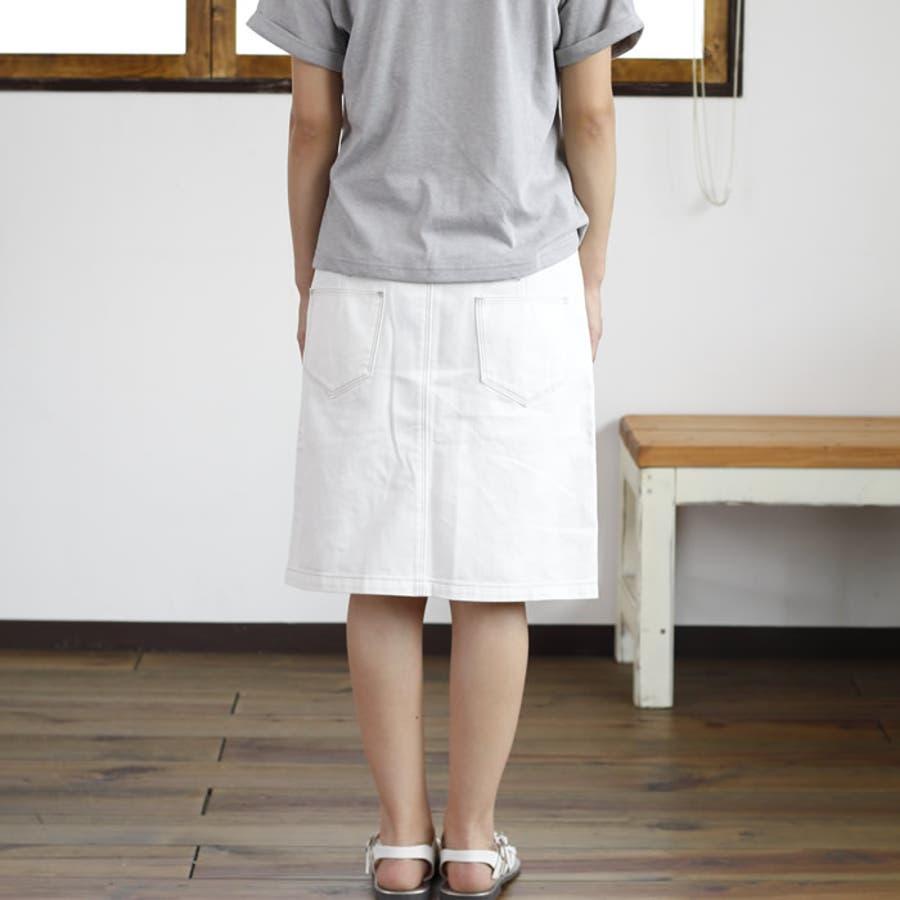 デニムスカート スカート デニム タイトスカート タイト ペンシルスカート フロントボタン 大きいサイズ ジーンズ 前開き 前ボタン 韓国ファッション 韓国 きれいめ シンプル 無地 ユーズド加工 ホワイト 白 台形スカート ボトムス 6