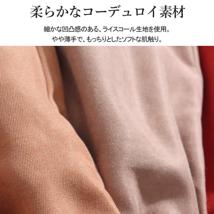 ワイドパンツ テーパードパンツ コーデュロイ きれいめ レディース ゆったり ハイウエスト ロング 秋冬 大人かわいい きれいめ オフィスカジュアル オフィス  大人 ウエストゴム ボトムス 体系カバー 韓国ファッション 韓国 6