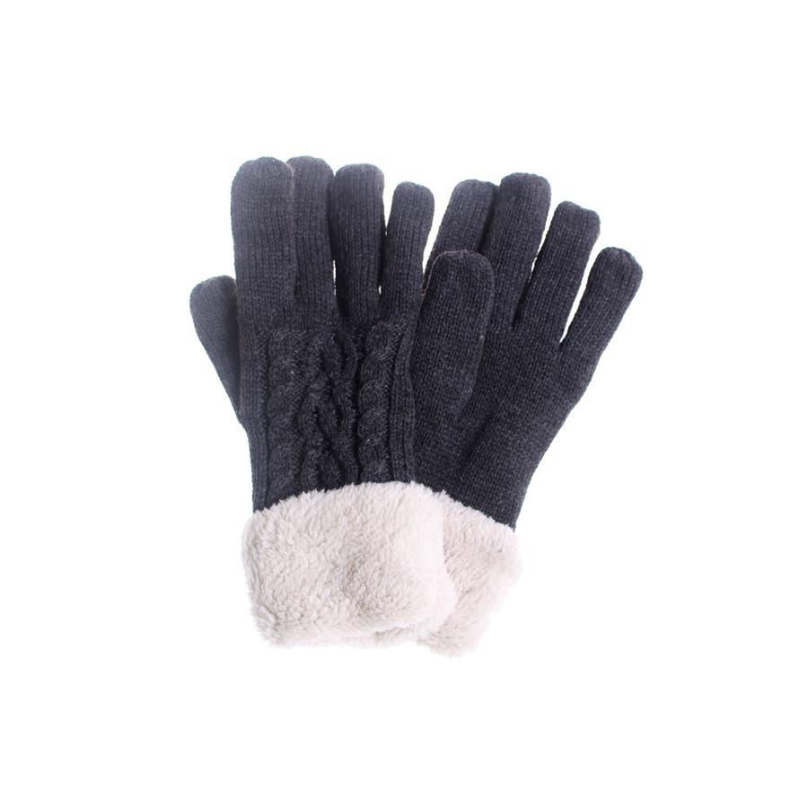 手袋 レディース 韓国 韓国ファッション かわいい ニット グローブ 暖かい 冬 ケーブル編み 防寒 プレゼント ボア フリース 通勤 通学 オフィス 中学生 高校生 大学生 人気 プチプラ 寒さ対策 冷え対策 ギフト プレゼントギフト てぶくろ 8