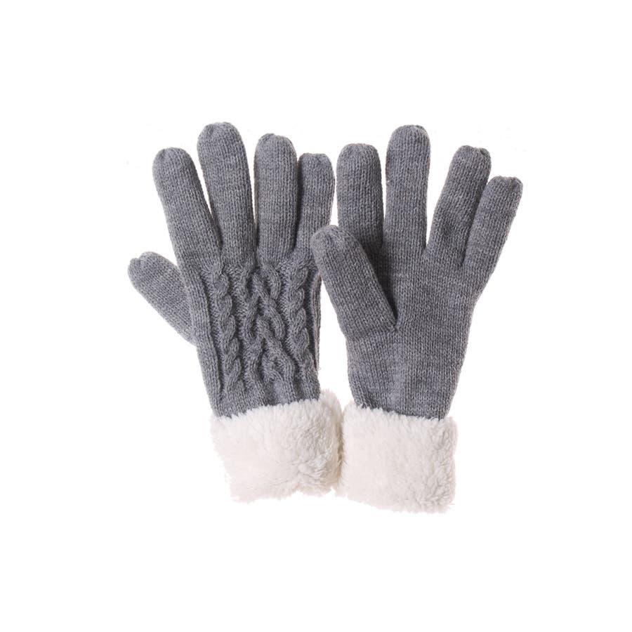 手袋 レディース 韓国 韓国ファッション かわいい ニット グローブ 暖かい 冬 ケーブル編み 防寒 プレゼント ボア フリース 通勤 通学 オフィス 中学生 高校生 大学生 人気 プチプラ 寒さ対策 冷え対策 ギフト プレゼントギフト てぶくろ 23