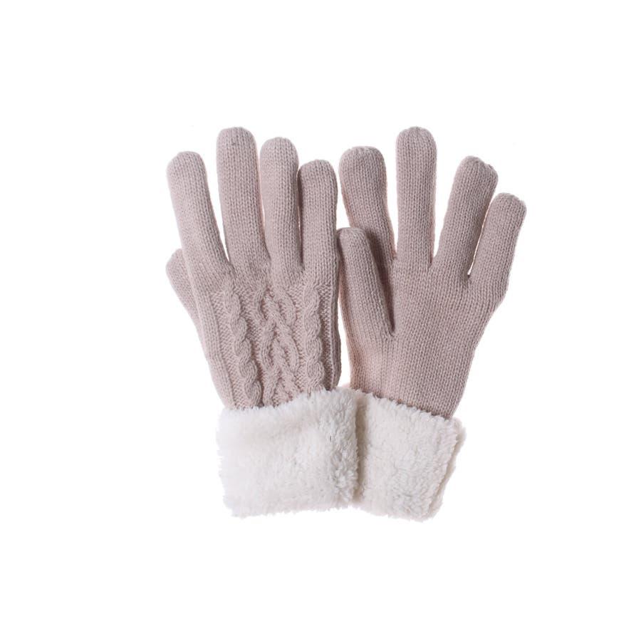 手袋 レディース 韓国 韓国ファッション かわいい ニット グローブ 暖かい 冬 ケーブル編み 防寒 プレゼント ボア フリース 通勤 通学 オフィス 中学生 高校生 大学生 人気 プチプラ 寒さ対策 冷え対策 ギフト プレゼントギフト てぶくろ 87