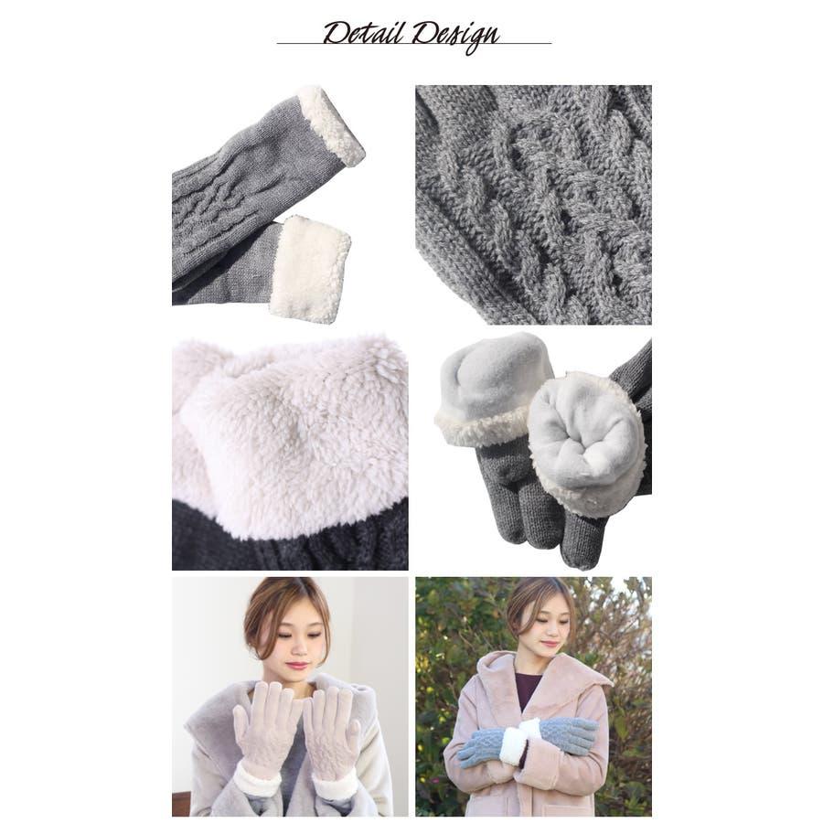 手袋 レディース 韓国 韓国ファッション かわいい ニット グローブ 暖かい 冬 ケーブル編み 防寒 プレゼント ボア フリース 通勤 通学 オフィス 中学生 高校生 大学生 人気 プチプラ 寒さ対策 冷え対策 ギフト プレゼントギフト てぶくろ 10
