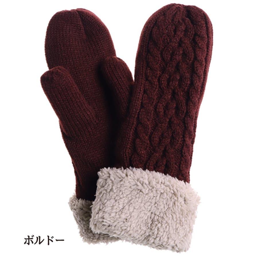手袋 レディース ミトン ボア かわいい ニット 暖かい 冬 ケーブル編み 防寒 プレゼント ファー フェイクファー エコファー ふわふわ もこもこ ふわもこ あったか ギフト 贈り物 クリスマス 通勤 通学 学生 小学生 中学生 高校生 女子 女の子 大人 フェミニン グッズ 冬 ペア 97