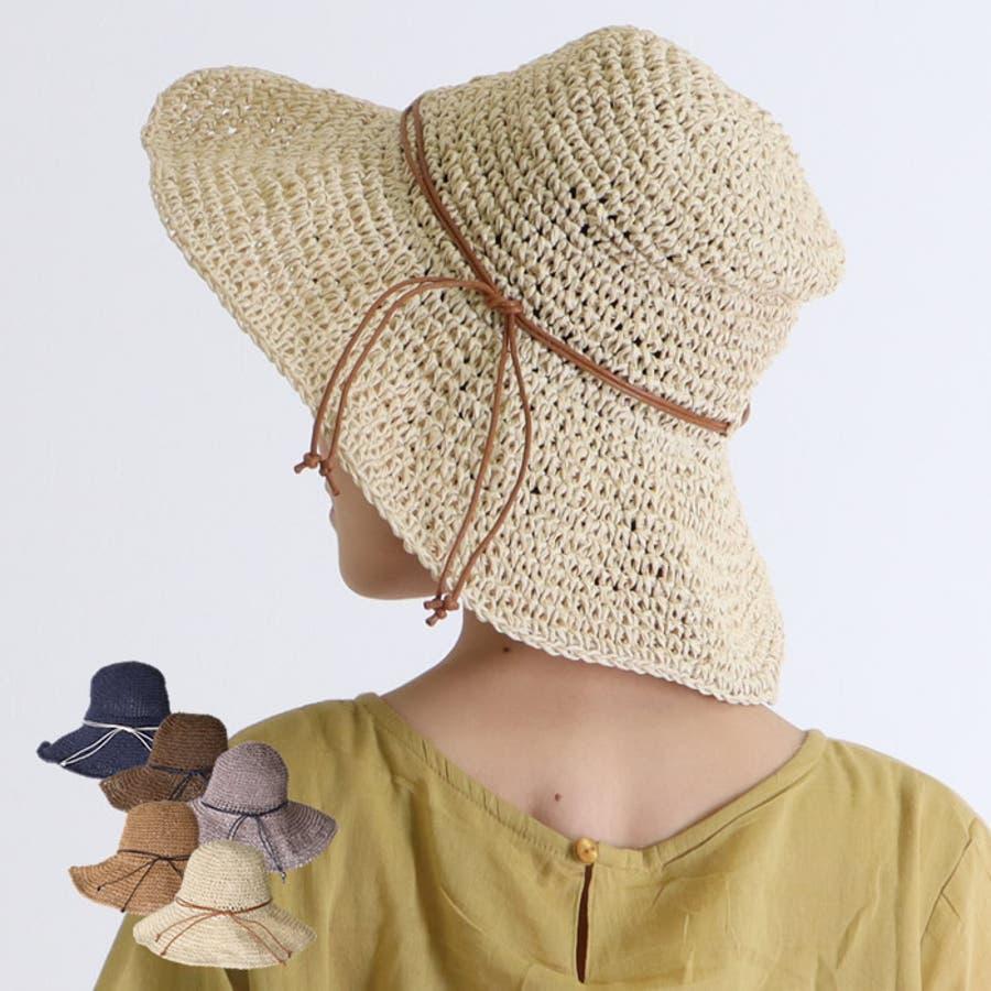 つば広帽子 レディース 女優帽 つば広 帽子 麦わら帽子 折りたたみ つば広麦わら帽子 アウトドア 紫外線対策 夏物 夏 春 大人かわいい 帽子 ハット つば広ハット 韓国 韓国ファッション 人気 プチプラ 日焼け対策 日除け 紫外線予防 日焼け予防 ぼうし  1