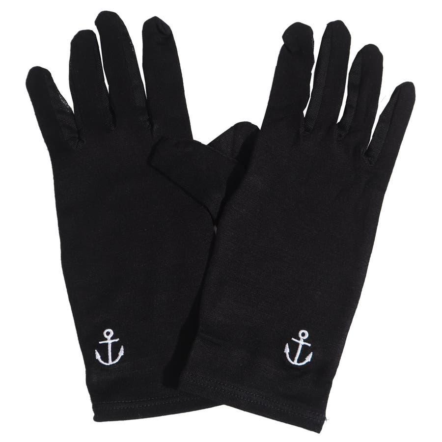 手袋 冷感 夏用 アームカバー 手袋 ショート 指あり 五本指 日焼け対策 レディース  グローブ アームウォーマー 日除け 日焼け予防 紫外線予防 紫外線対策 日焼け防止 プチプラ ギフト 安い シンプル 21