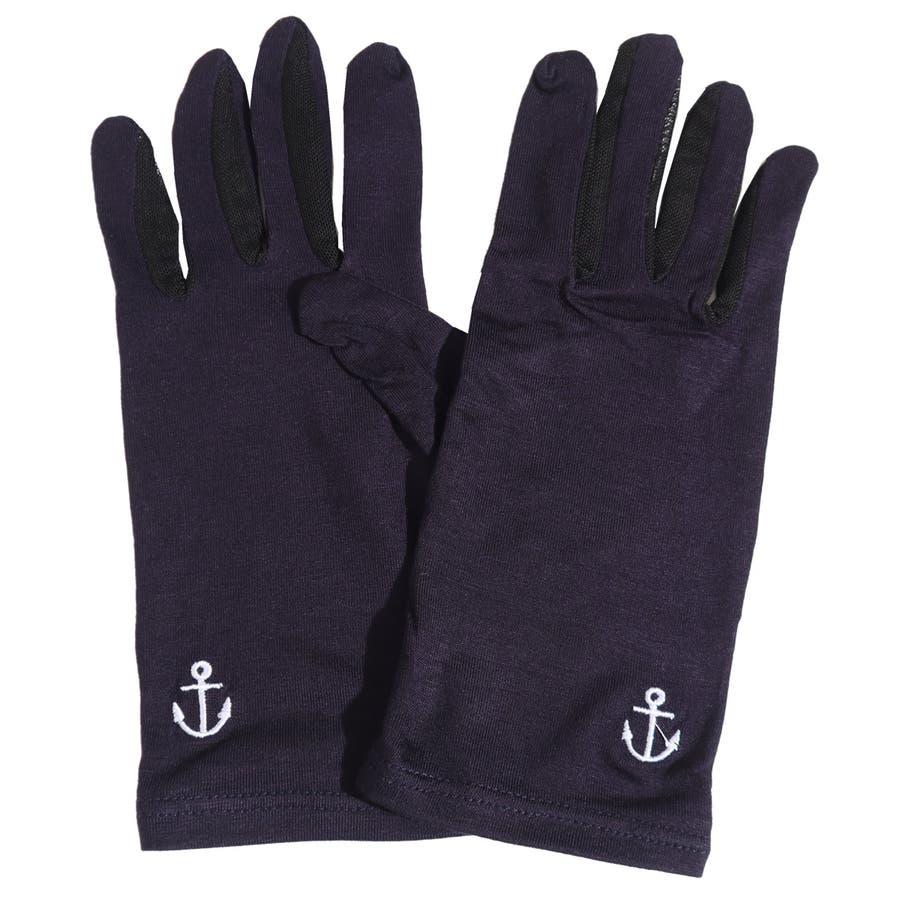 手袋 冷感 夏用 アームカバー 手袋 ショート 指あり 五本指 日焼け対策 レディース  グローブ アームウォーマー 日除け 日焼け予防 紫外線予防 紫外線対策 日焼け防止 プチプラ ギフト 安い シンプル 64