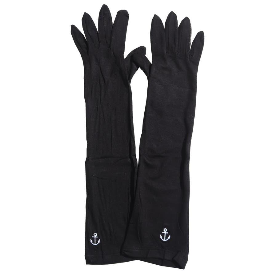 手袋 冷感 夏用 日焼け アームカバー 手袋 ロング 指あり 五本指 日焼け対策 レディース グローブ アームウォーマー 日除け日焼け予防 紫外線予防 紫外線対策 日焼け防止 プチプラ ギフト 安い シンプル 21