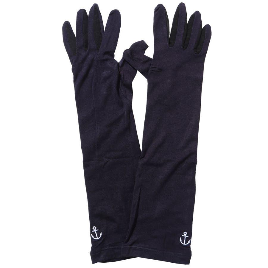 手袋 冷感 夏用 日焼け アームカバー 手袋 ロング 指あり 五本指 日焼け対策 レディース グローブ アームウォーマー 日除け日焼け予防 紫外線予防 紫外線対策 日焼け防止 プチプラ ギフト 安い シンプル 64