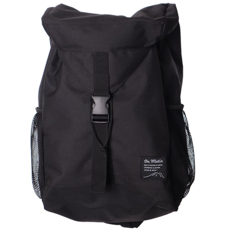 リュック リュックサック レディース 黒 大容量 通学 学生 大人 バッグ 大きめ 軽量 おしゃれ 機能性 ストリート 大人かわいい 韓国ファッション バックパック アウトドア ママバッグ マザーズバッグ a4 ペットボトル バック 鞄 メンズ ビッグ 21