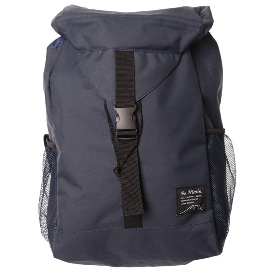リュック リュックサック レディース 黒 大容量 通学 学生 大人 バッグ 大きめ 軽量 おしゃれ 機能性 ストリート 大人かわいい 韓国ファッション バックパック アウトドア ママバッグ マザーズバッグ a4 ペットボトル バック 鞄 メンズ ビッグ 64