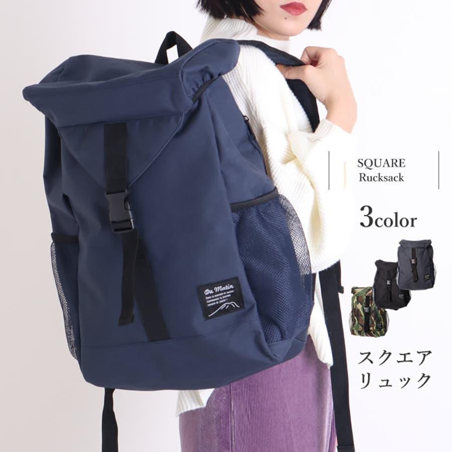リュック リュックサック レディース 黒 大容量 通学 学生 大人 バッグ 大きめ 軽量 おしゃれ 機能性 ストリート 大人かわいい 韓国ファッション バックパック アウトドア ママバッグ マザーズバッグ a4 ペットボトル バック 鞄 メンズ ビッグ 2