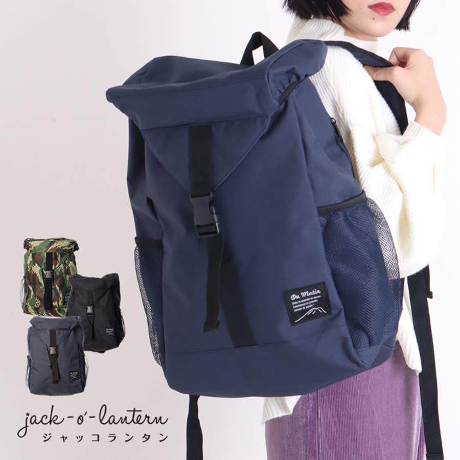 リュック リュックサック レディース 黒 大容量 通学 学生 大人 バッグ 大きめ 軽量 おしゃれ 機能性 ストリート 大人かわいい 韓国ファッション バックパック アウトドア ママバッグ マザーズバッグ a4 ペットボトル バック 鞄 メンズ ビッグ 1