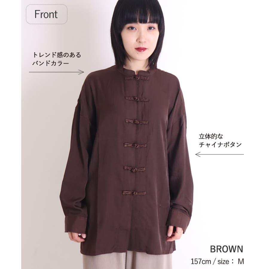 ビッグシャツ ロングシャツ チャイナ 3