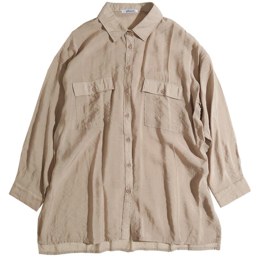 シャツ シアーシャツ レディース ビッグシルエット オーバーサイズ ブラウス シアー 透け感 肌みせ 肌見せ おしゃれ ロングロングシャツ ビッグシャツ 羽織り 春 夏 トップス 上着 韓国 韓国ファッション きれいめ カジュアル 体系カバー 長袖 セクシー 46