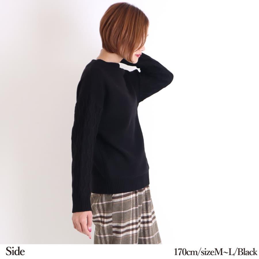 ニット ウール混合 ケーブル編み 切り替え セーター ボートネック レディース 暖かい トップス 韓国 韓国ファッション 通勤 通学オフィス きれいめ 大人 かわいい ゆったり 大きいサイズ ゆるニット ざっくり編み ざっくりニット 無地 シンプル 4