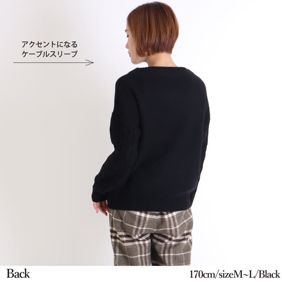 ニット ウール混合 ケーブル編み 切り替え セーター ボートネック レディース 暖かい トップス 韓国 韓国ファッション 通勤 通学オフィス きれいめ 大人 かわいい ゆったり 大きいサイズ ゆるニット ざっくり編み ざっくりニット 無地 シンプル 5