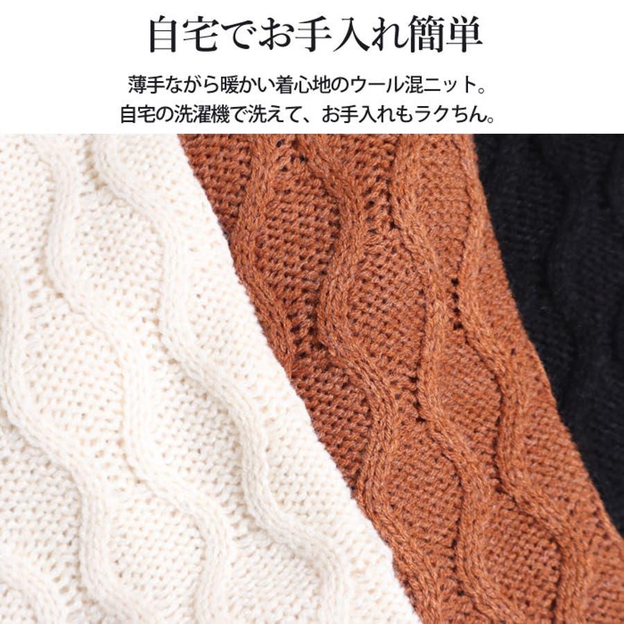 ニット ウール混合 ケーブル編み 切り替え セーター ボートネック レディース 暖かい トップス 韓国 韓国ファッション 通勤 通学オフィス きれいめ 大人 かわいい ゆったり 大きいサイズ ゆるニット ざっくり編み ざっくりニット 無地 シンプル 6