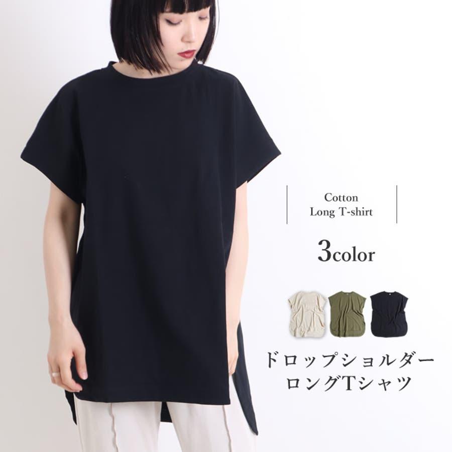tシャツ レディース 無地 2