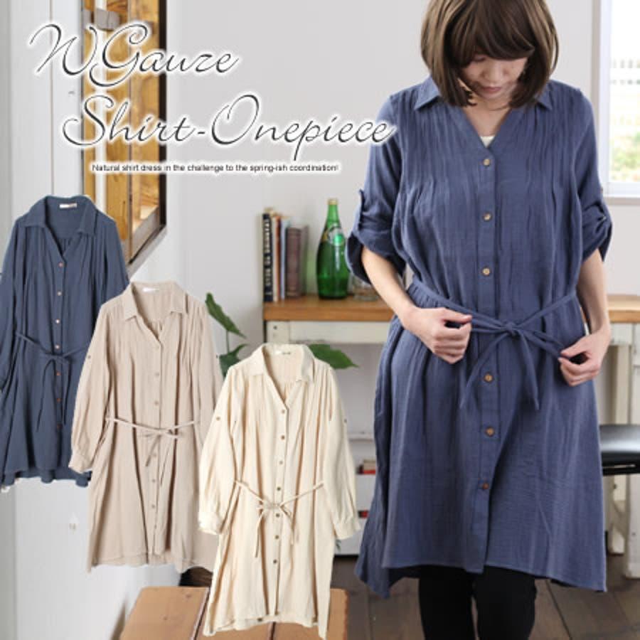 イメージ通りのデザイン シャツワンピース ロング 長袖 大きいサイズ シャツ レディース 春 ロングシャツ 五官