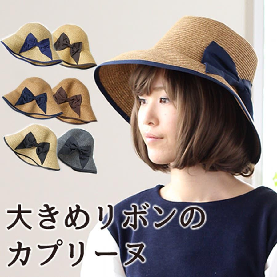 18年夏新作 針編み帽子 / つば広 折り畳める 中折れ ハット / レディース メンズ 麦わら帽子 紫外線対策 UVケア