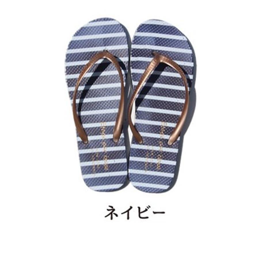 ビーチサンダル レディース おしゃれ 痛くない ボーダー フラット サンダル 夏 海 プリント トングサンダル ビーサン 旅行 トラベル ビーチ リゾート 海外旅行 軽い 軽量 水着 バカンス プレゼント プチプラ 韓国 韓国ファッション おしゃれ かわいい 64