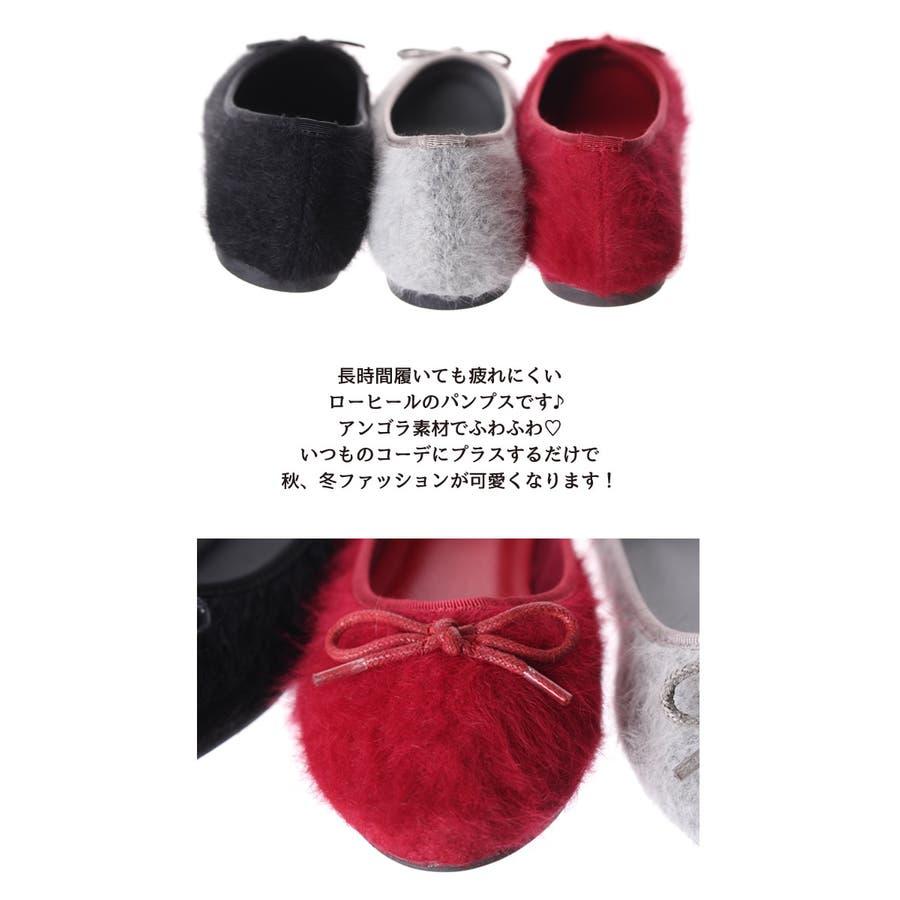 バレエシューズ レディース 黒 パンプス 痛くない ローヒール ぺたんこ 大きいサイズ ぺたんこパンプス ぺたんこシューズ 旅行 プチプラ フラットパンプス フラットシューズ 韓国 韓国ファッション リボン 冬 人気 シューズ 靴  3