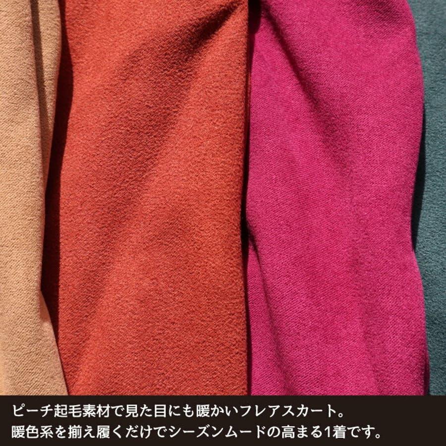 ロングスカート ハイウエスト Aライン フレアスカート スカート ロング フレア ボトムス ハイウエストスカート 無地 リラックス 秋冬 ウエストゴム レディース フェミニン きれいめ キレイめ 大人かわいい 体系カバー オフィス 韓国 韓国ファッション 8