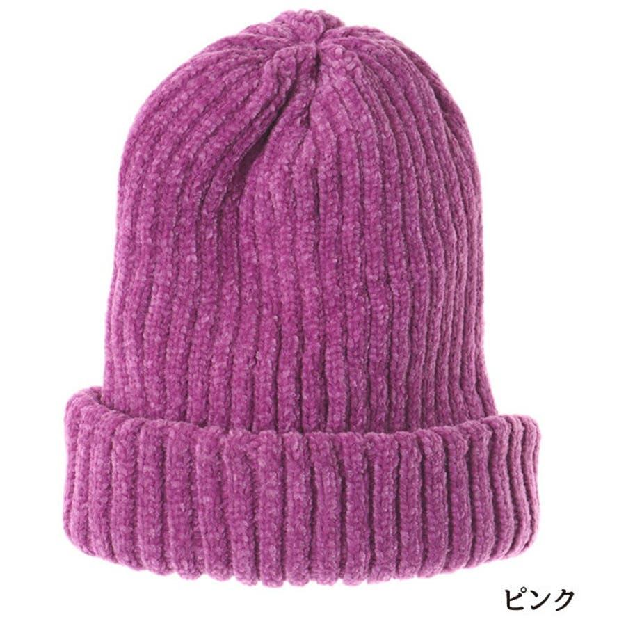 ニット帽 帽子 レディース ニットキャップ ビーニー ワッチキャップ モールニット ぼうし ボウシ あったかグッズ 秋 冬 プレゼント ギフト 贈り物 クリスマス お返し プチプラ アウトドア 暖かい 防寒 韓国 韓国ファッション ペア お揃い ユニセックス メンズ 87