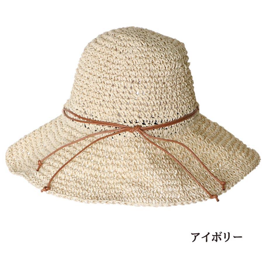 つば広帽子 レディース 女優帽 つば広 帽子 麦わら帽子 折りたたみ つば広麦わら帽子 アウトドア 紫外線対策 夏物 夏 春 大人かわいい 帽子 ハット つば広ハット 韓国 韓国ファッション 人気 プチプラ 日焼け対策 日除け 紫外線予防 日焼け予防 ぼうし  18