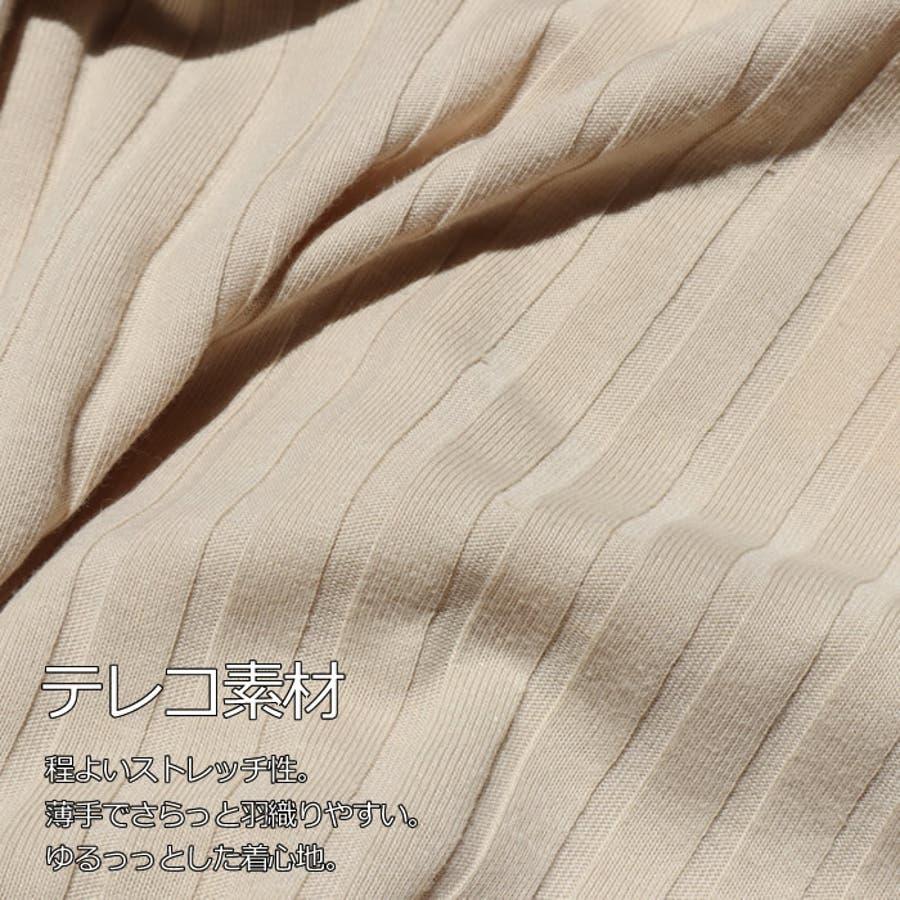 チュニック ビッグシルエット スリット 無地 リブ 半袖 夏 夏服 5分袖 ゆったり tシャツ クルーネック カットソーワンピ トップス 秋 カジュアル 体型カバー シンプル 個性的 個性的 韓国 韓国ファッション 人気 プチプラ スリット入り チュニックワンピース 6