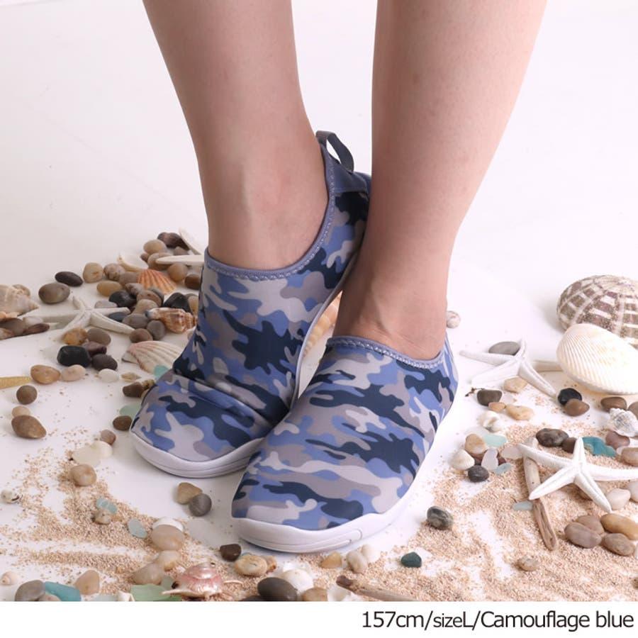 ウォーターシューズ マリンシューズ 水陸両用 レディース 大きいサイズ ビーチシューズ 夏 海 ビーチ 海水浴 アウトドア 小さいサイズ アウトドアシューズ プール ビーチサンダル シューズ 靴 キッズ  軽い 歩きやすい 疲れにくい  サンダル  ビーチグッズ  59