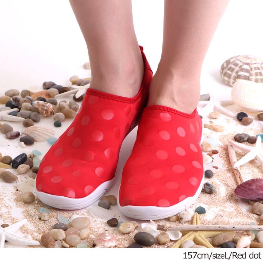 ウォーターシューズ マリンシューズ 水陸両用 レディース 大きいサイズ ビーチシューズ 夏 海 ビーチ 海水浴 アウトドア 小さいサイズ アウトドアシューズ プール ビーチサンダル シューズ 靴 キッズ  軽い 歩きやすい 疲れにくい  サンダル  ビーチグッズ  94