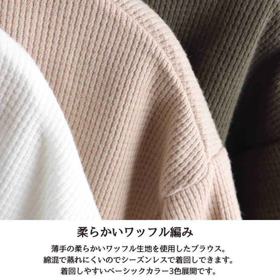 ブラウス vネック レディース ワッフル ボリューム袖 トップス 五分袖 Tシャツ ヘンリーネック  セクシー 白 ゆったり ママ シャツブラウス 韓国 韓国ファッション 人気 バルーンスリーブ ボリュームスリーブ  プチプラ オルチャン vネックtシャツ  7