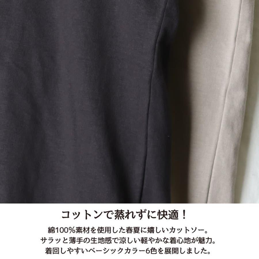 カットソー レディース ノースリーブ クルーネック スリーブレス トップス 綿100% tシャツ big オーバーシルエット オーバー Mサイズ ゆったり インナー 重ね着 きれいめ ルーズ トップス 袖なし 体型カバー ストリート 韓国 韓国ファッション 人気 無地tシャツ  7