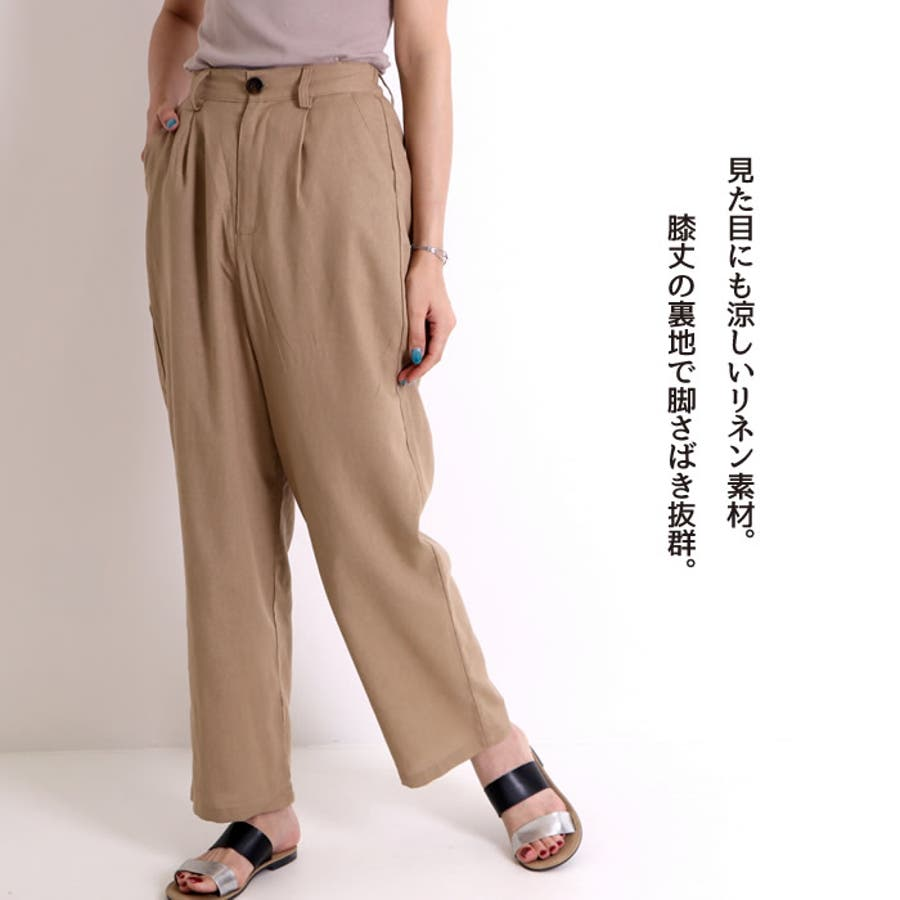 ワイドパンツ レディース リネン 夏 ゴム きれいめ ゆったり ハイウエスト ボトムス 綿 人気 大人かわいい 上品 きれいめ フェミニン ナチュラル 体型カバー ガウチョパンツ ロングパンツ スラックス 韓国ファッション 麻 リネンパンツ パンツ ズボン 2