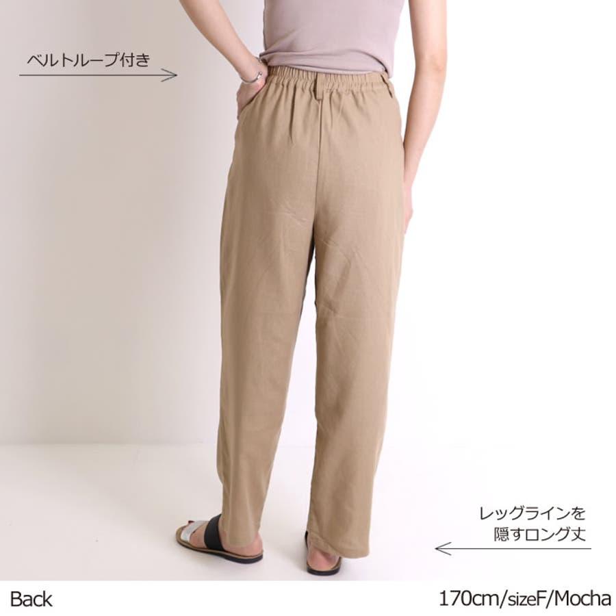 ワイドパンツ レディース リネン 夏 ゴム きれいめ ゆったり ハイウエスト ボトムス 綿 人気 大人かわいい 上品 きれいめ フェミニン ナチュラル 体型カバー ガウチョパンツ ロングパンツ スラックス 韓国ファッション 麻 リネンパンツ パンツ ズボン 5