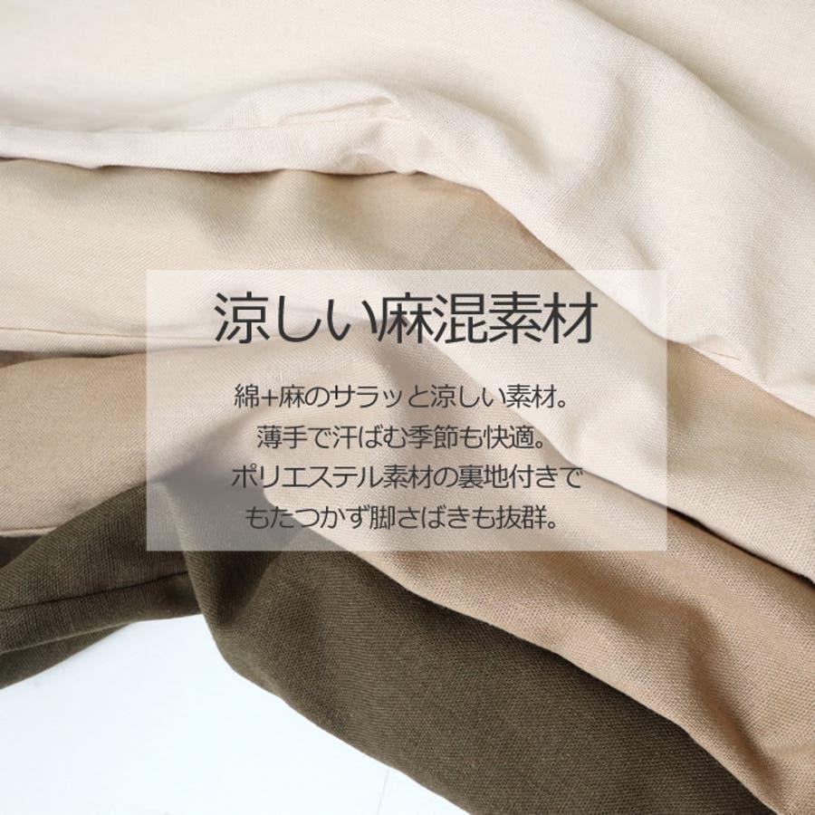 ワイドパンツ レディース リネン 夏 ゴム きれいめ ゆったり ハイウエスト ボトムス 綿 人気 大人かわいい 上品 きれいめ フェミニン ナチュラル 体型カバー ガウチョパンツ ロングパンツ スラックス 韓国ファッション 麻 リネンパンツ パンツ ズボン 6