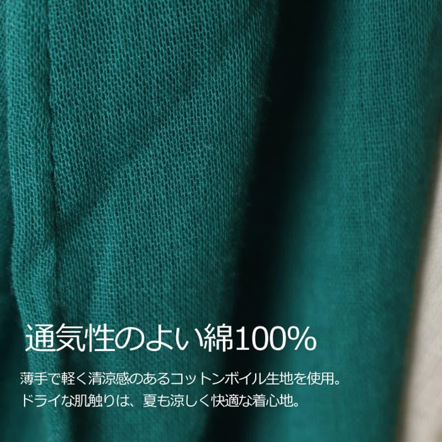 シアーシャツ シャツワンピース シャツワンピ シアー素材 夏 ノースリーブワンピース シアーブラウス ロングシャツ ロング 夏 ノースリーブ ワンピース レディース ノースリーブワンピース 前開き 羽織り 韓国 韓国ファッション 人気 プチプラ  6