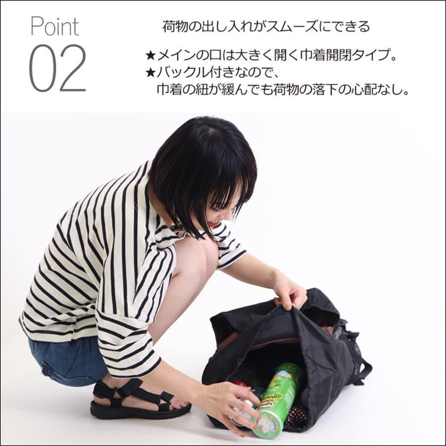 リュック リュックサック レディース 黒 大容量 通学 学生 大人 バッグ 大きめ 軽量 おしゃれ 機能性 ストリート 大人かわいい 韓国ファッション バックパック アウトドア ママバッグ マザーズバッグ a4 ペットボトル バック 鞄 メンズ ビッグ 4