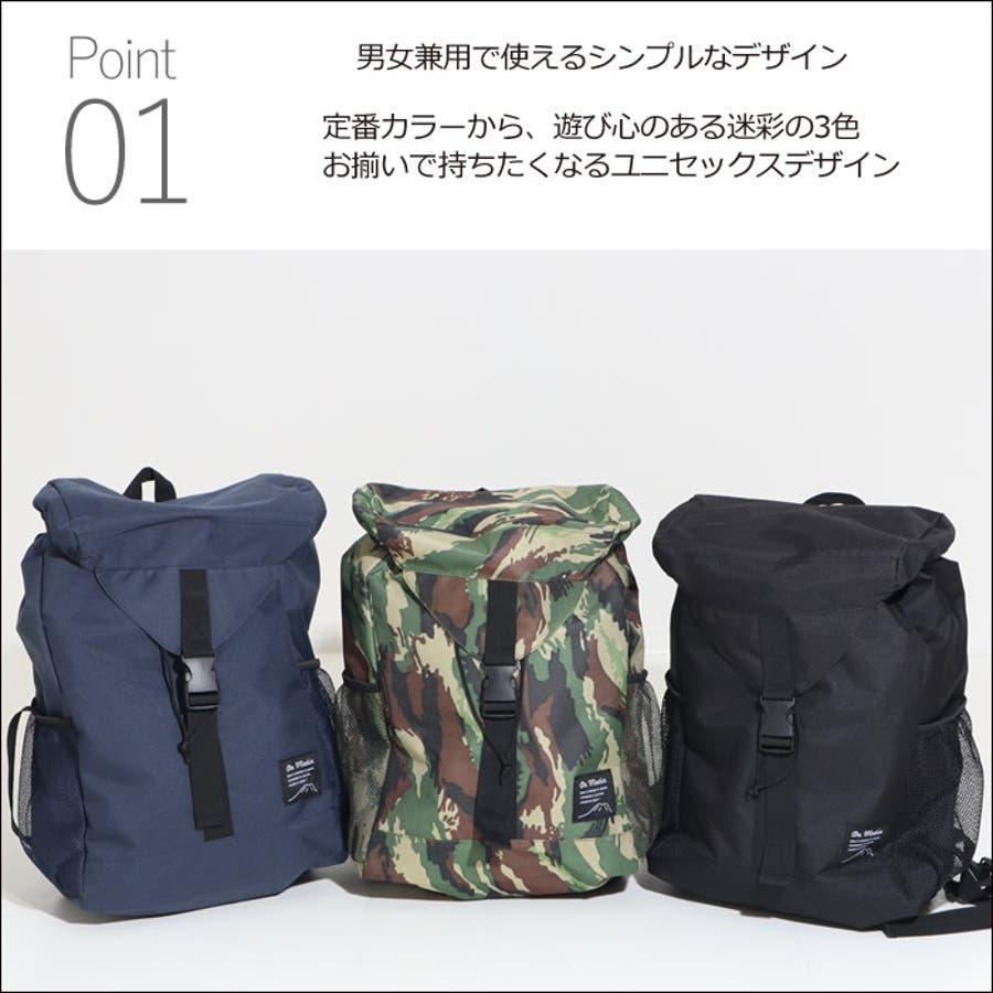 リュック リュックサック レディース 黒 大容量 通学 学生 大人 バッグ 大きめ 軽量 おしゃれ 機能性 ストリート 大人かわいい 韓国ファッション バックパック アウトドア ママバッグ マザーズバッグ a4 ペットボトル バック 鞄 メンズ ビッグ 3
