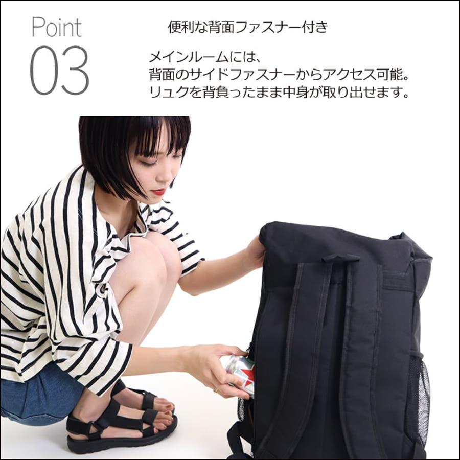 リュック リュックサック レディース 黒 大容量 通学 学生 大人 バッグ 大きめ 軽量 おしゃれ 機能性 ストリート 大人かわいい 韓国ファッション バックパック アウトドア ママバッグ マザーズバッグ a4 ペットボトル バック 鞄 メンズ ビッグ 5