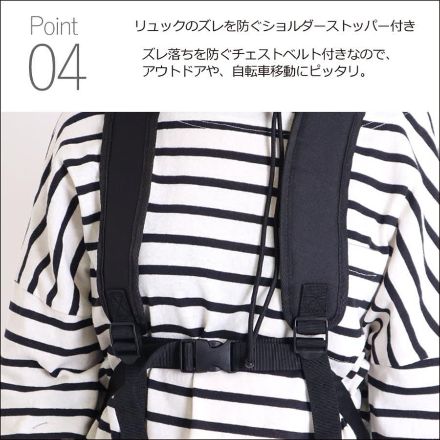 リュック リュックサック レディース 黒 大容量 通学 学生 大人 バッグ 大きめ 軽量 おしゃれ 機能性 ストリート 大人かわいい 韓国ファッション バックパック アウトドア ママバッグ マザーズバッグ a4 ペットボトル バック 鞄 メンズ ビッグ 6