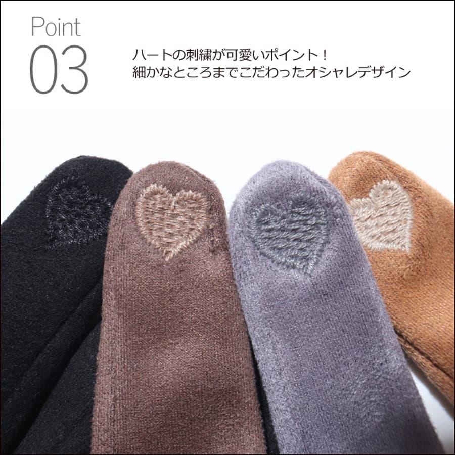 手袋 レディース スエード スマホ 裏起毛 暖かい スマホ対応 スマホ手袋 タッチパネル かわいい 韓国 韓国ファッション 人気 冬 てぶくろ シンプル 無地 大人かわいい フェミニン プレゼント ギフト 贈り物 通勤 通学 フェミニン 上品 防寒 5