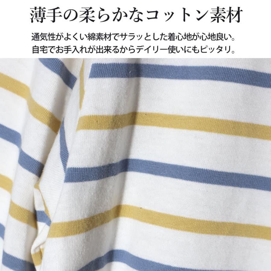 カットソー レディース ボーダー 七分袖 ロンt トップス 春 綿100% 薄手 プルオーバー 秋 tシャツ プルオーバー 学生 通勤 韓国 韓国ファッション 長袖Tシャツ  小さいサイズ 大きいサイズ 夏服 人気 個性的 ボーダ柄 ボーダーT 6