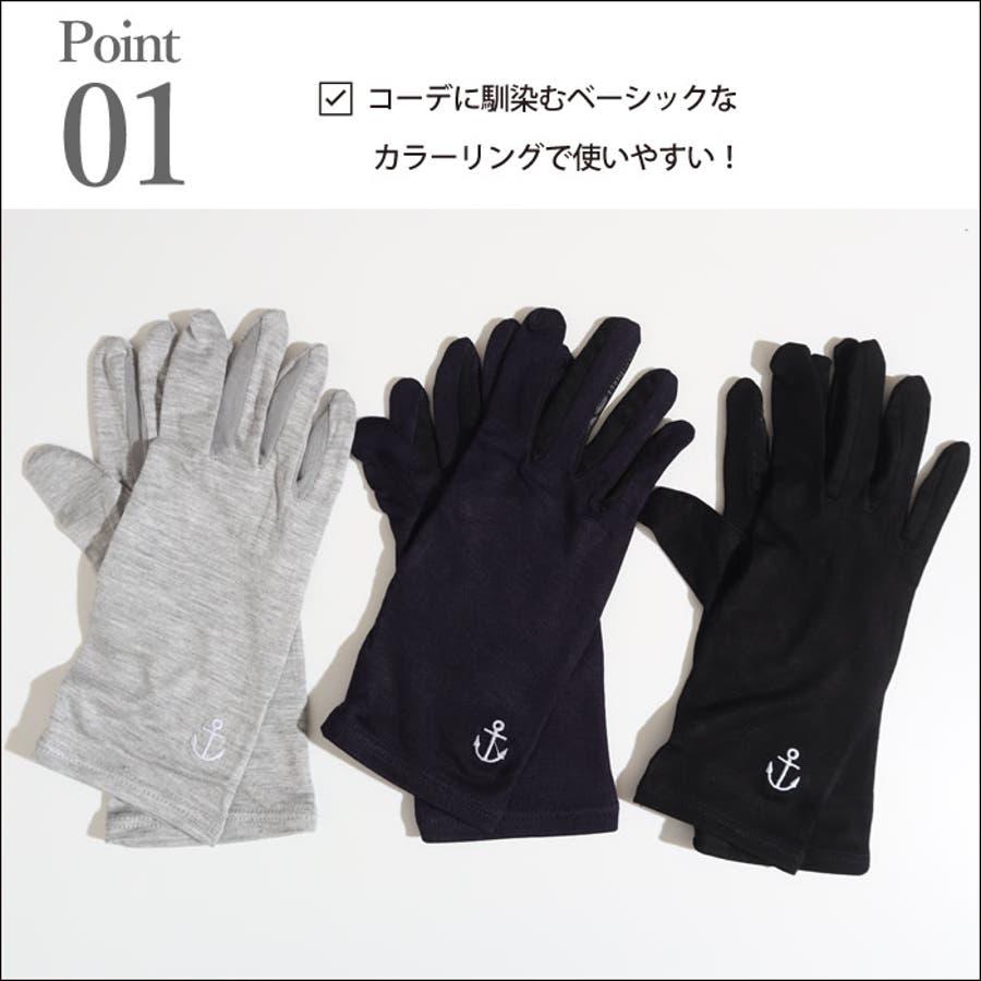 手袋 冷感 夏用 アームカバー 手袋 ショート 指あり 五本指 日焼け対策 レディース  グローブ アームウォーマー 日除け 日焼け予防 紫外線予防 紫外線対策 日焼け防止 プチプラ ギフト 安い シンプル 3